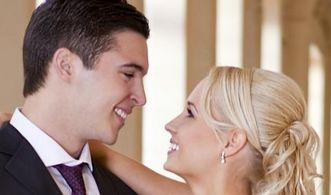 Hochzeitsbild; Bildnachweis: AMEA Design & More